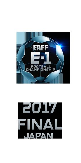 eaff e 1 サッカー 選手権