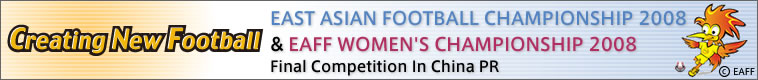 EAST ASIAN FOOTBALL CHAMPIONSHIP 2008 & EAFF WOMEN'S CHAMPIONSHIP 2008