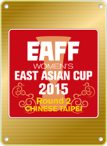 EAFF Women's East Asian Cup 2015 Preliminary Competition Round 2
