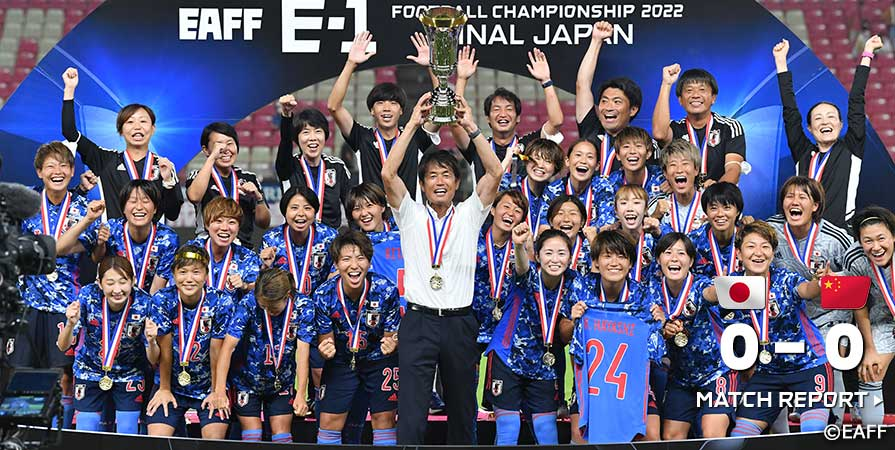 Summary of EAFF E-1 Football Championship 2019 Round 2 Chinese Taipei